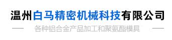 米乐体育官网app厂家